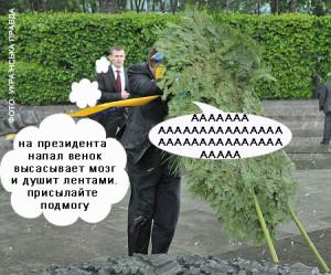 украинские курьезы