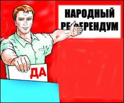 народный референдум