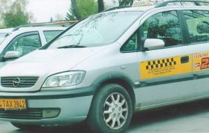 веремеенко машина