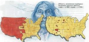 геноцид индейцев