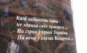 памятник жизневскому