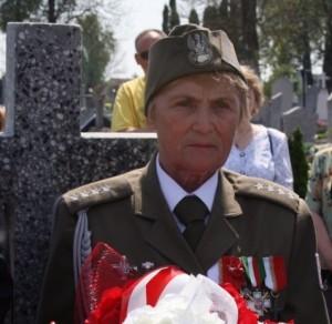 вероника себастьянович