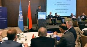 конференция по смертной казни