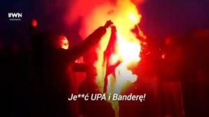 поляки сожгли флаг украины