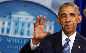 Обама уходит