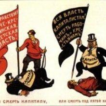 Слоны и моськи революций