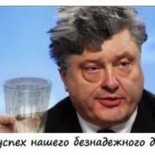 В Украине снова борьба за власть