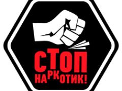 Докатилась европейская волна – в Минске митинговали «За легализацию марихуаны»
