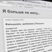 Выборы в местные Советы: кому выгодны заранее подготовленные отчёты о нарушениях