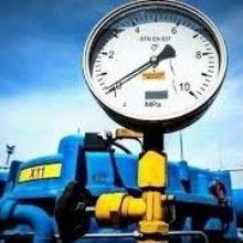 Стокгольмский арбитраж обязал «Газпром» доплатить «Нафтогазу Украины» 4,63 миллиарда долларов за недопоставку газа для транзита, а газа почему-то не хватило простому украинскому народу!