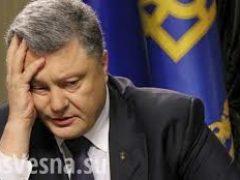Хочешь встречу – плати! Одно из ведущих британских СМИ «слило» Петра Порошенко
