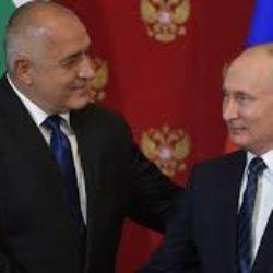 Болгария отбросила гордость и переступила через предубеждения