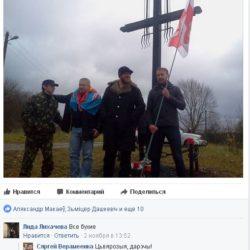 Беларускі патрыятычны сайт «stopopp.com» запісалі ў лік «пророссийских черносотеннных сайтов»