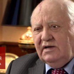 Искупить свои грехи – Горбачев вступился за Россию