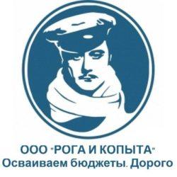 Международная конфедерация профсоюзов из-за одного Геннадия Федынича внесла всю Беларусь в «черный список»