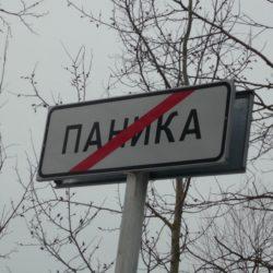 Министр МВД Литвы назвал паникерами руководство мэрии Вильнюса