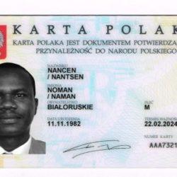 От гастарбайтера до гражданина Польши