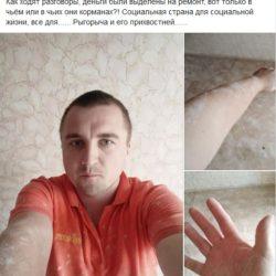 Александру Лаврентьеву выделили арендное жильё, но оно его не устраивает!