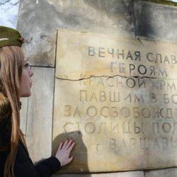 Резолюция, уравнивающая ответственность СССР и Германии за развязывание Второй Мировой войны вопреки исторической правде (часть I)