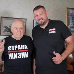 Блогер Сергей Тихановский и его «Страна для жизни»