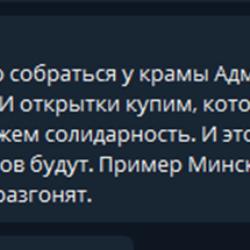 Куда подевался друг гродненских змагарей Вадим Саранчуков?