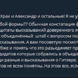 Николай Саляник «засветился» в «Воскресном вечере с Владимиром Соловьевым»