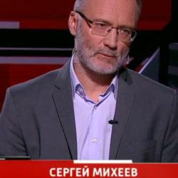 Сергей Михеев о Светлане Тихановской: что будет?