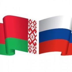 Владимир Путин об этнических связях России и Беларуси (видео)
