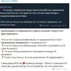 Обратите внимание на интересный телеграм-канал