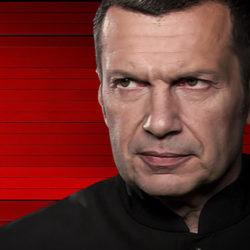 Владимир Соловьев о Светлане Тихановской