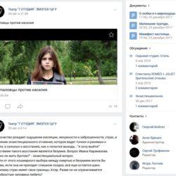 Купаловцы против насилия (видео)