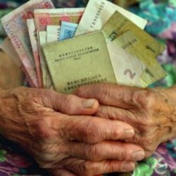 Куда завел майдан украинских пенсионеров